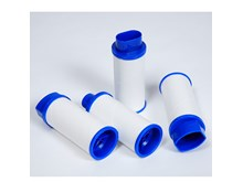 Inhaler SafeTways x130